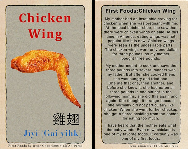First Foods: Chicken Wings