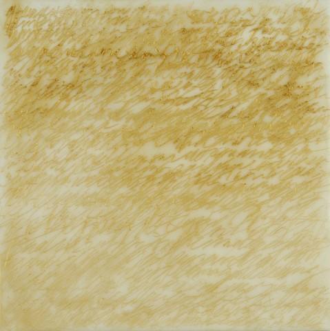 Letter to Parviz