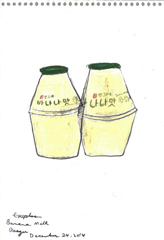 BANANA MILK  COUPLES  CHARCOAL PENCIL AND OIL PASTEL ON PAPER   21 cm W x 29 cm H
