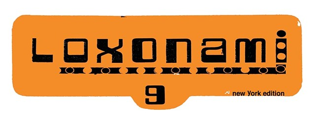 LOXONAMI 9   LOGO   DIGITAL MEDIA