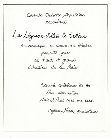 Invitation au spectacle (verso)