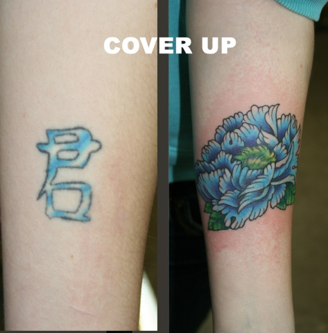 Heather's Peony (cover-up)