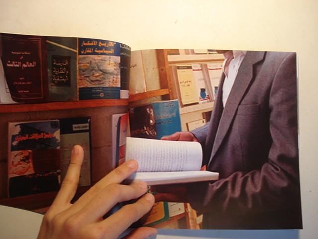 Controlled Denotations, ideology, Elcin Marasli, artists' books, book design, iraq war, al-mutanabbi street, car bombing
