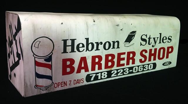 Hebron Styles Barbershop