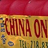 CHINA ONE FRESH TACO Inc.