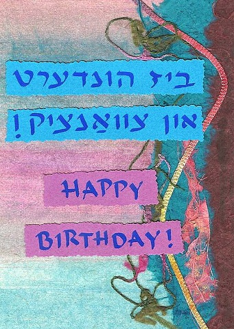 Happy Birthday - Yiddish