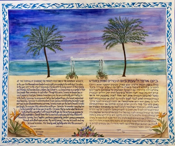 Hebrew/English Ketubah/Florida beach