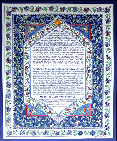 Jewish wedding document
