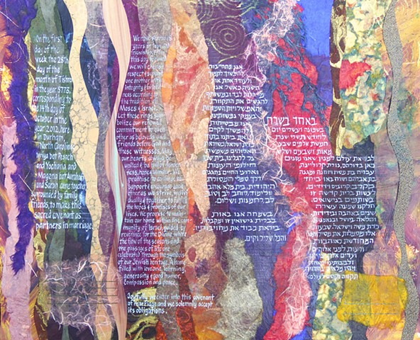 Reform texts Ketubah, collage and calligraphy