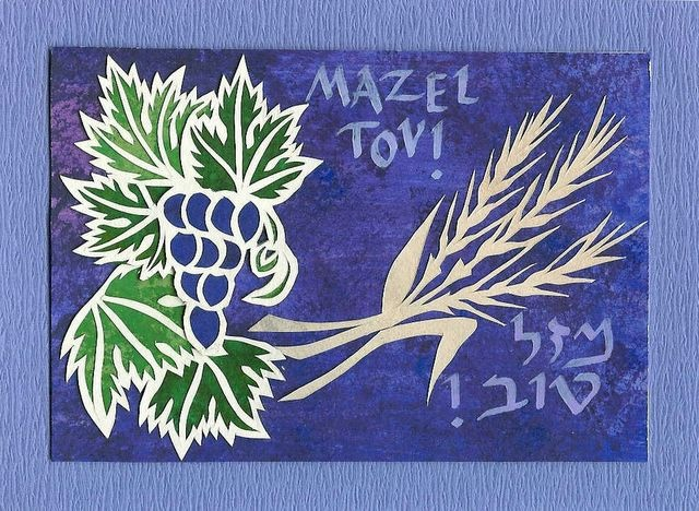 Mazel Tov - Grapes