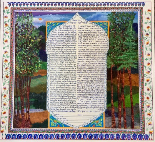 Hebrew /English ketubah, 2018