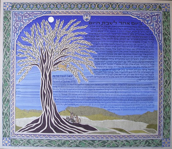 Reform text ketubah, tree of life motif