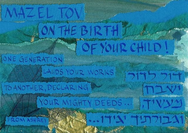 Mazel Tov - Birth of a Child