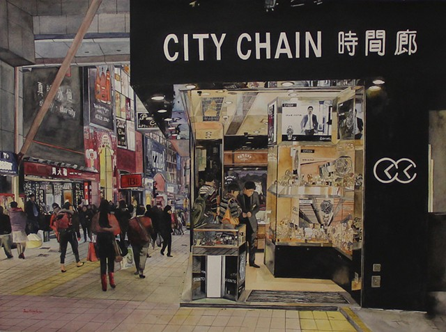 Timeless Causeway Bay Watercolor