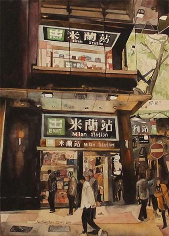 Next Stop, Milan Watercolor