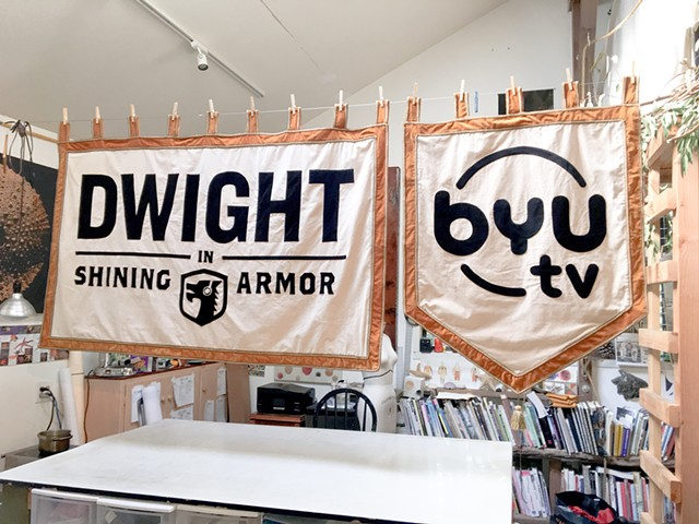Dwight In Shining Armor tapestries