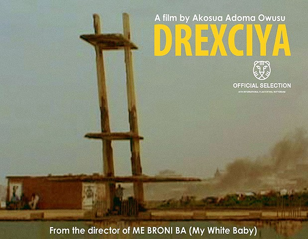 Drexciya is a portrait of an abandoned public swimming facility located in Accra, Ghana.