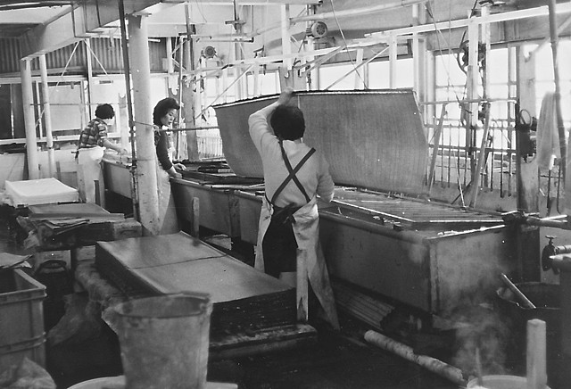 Papermaking In Japan