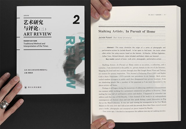 """Stalking Artists: In Pursuit of Home,"" Art Review, Sichuan University, China, Volume 2, Fall 2013."