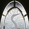 Click to zoom/unzoom   Carved glass entry