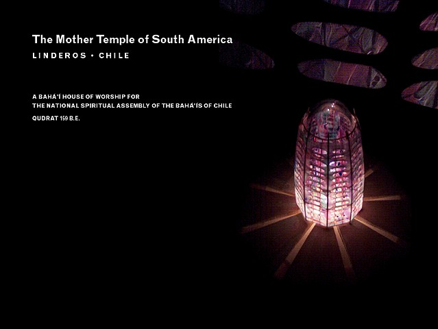 Bahá'í House of Worship The Mother Temple of South America Design Proposal 2002