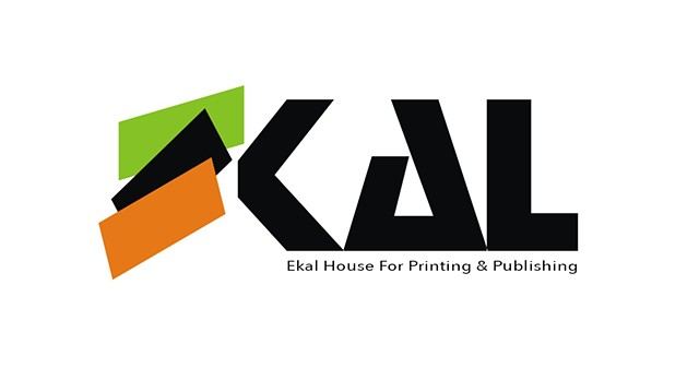 Ekal House For Printing & Publishing Logo
