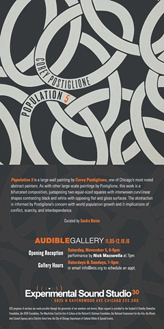 ESS : Audible Gallery