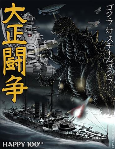 Steam Godzilla