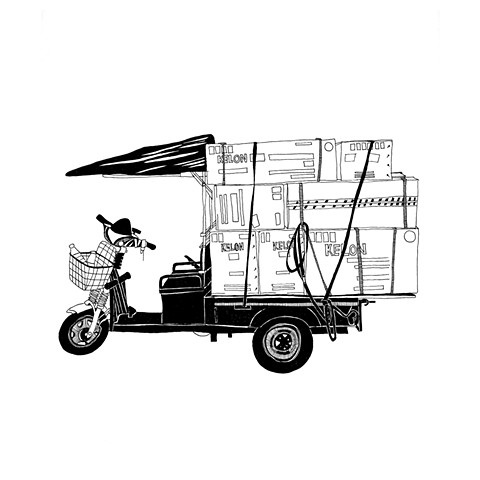 """Kelon delivery, Guangzhou"" China Illustration Series by Dani Green 2017"