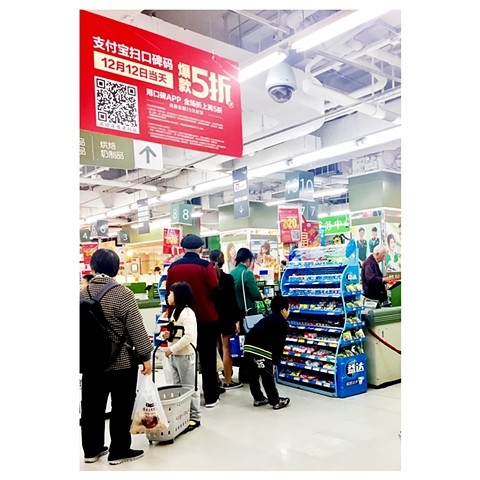 """Vanguard supermarket line, Guangzhou"" China Photographic Series by Dani Green 2017"