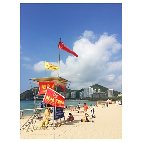"""Lifeguard"" China Photographic Series by Dani Green 2018"