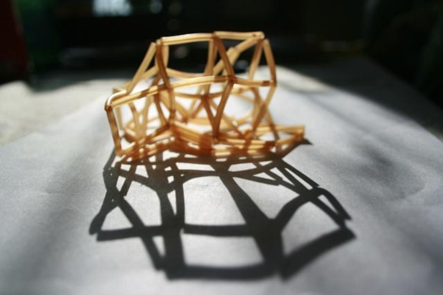 nano cube