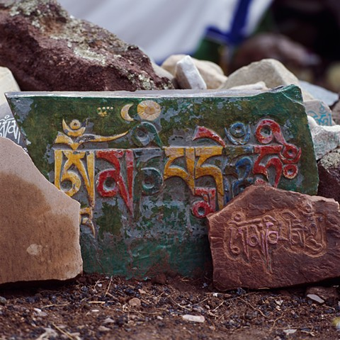 Mani Stone, Zuni Mountain Stupa, New Mexico, 2009