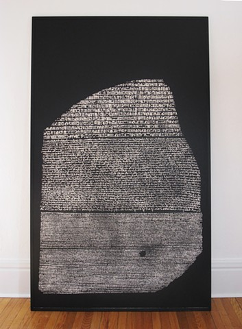 Artist Adam David Brown, Rosetta Stone