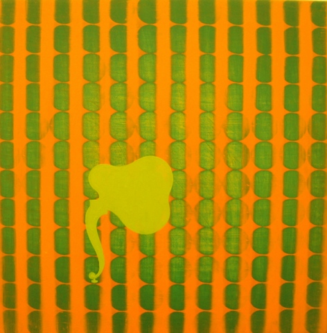 Untitled (olive/orange)