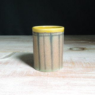 Rose and Amber Striped Tumbler