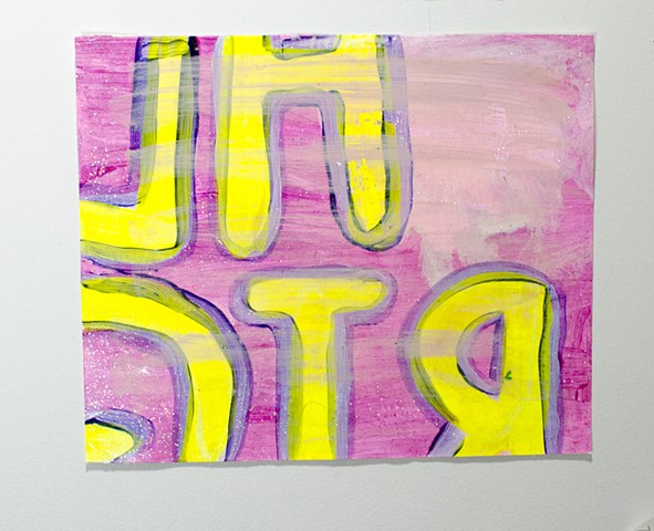 Untitled (ar lightpink)