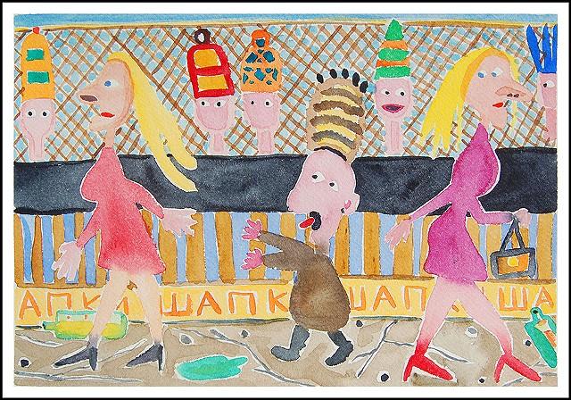 Siberian watercolors