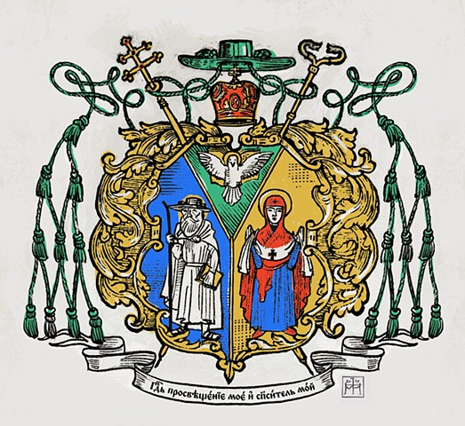Arms of the current head of the Ukrainian Greek Catholic Church, Major Archbishop Sviatoslav Shevchiuk (done in the style of 17th century), color version. © 2019, Anatole Upart.