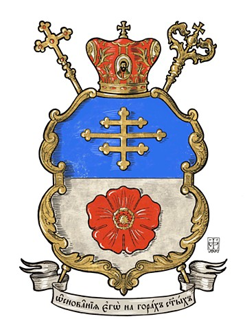 Arms of a diocese in Canada of the Ukrainian Greek Catholic Church, © 2019, Anatole Upart.