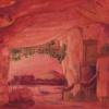 Sorcerer's Cave