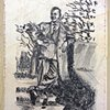 The Gentleman Lithography Stone