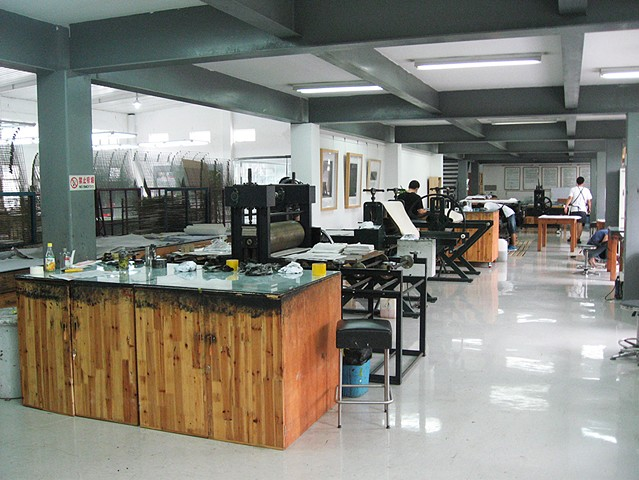Etching and lithography studios