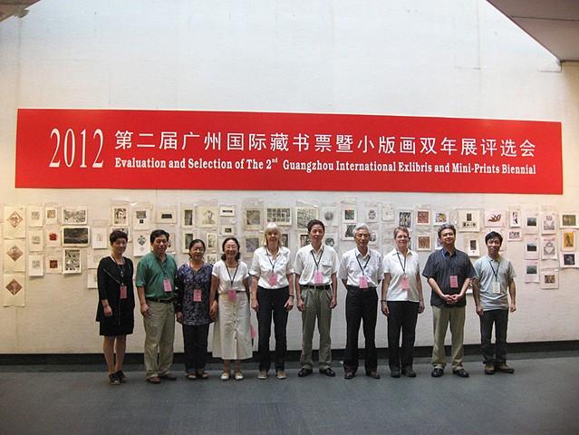 Juror Panel for Guangzhou Mini-Print Exhibition