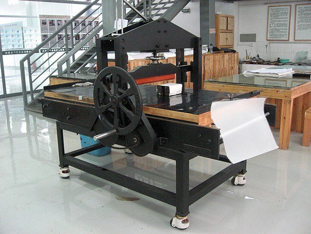 Lithography studio