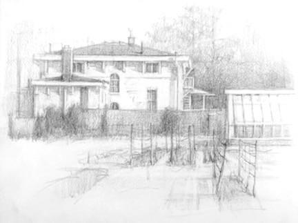 White House / Garden