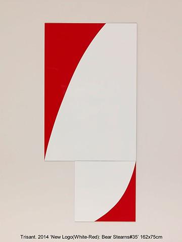 New Logo(White-Red): Bear Stearns#35