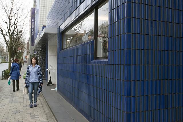 Blues street