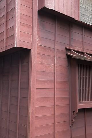 Higashi House