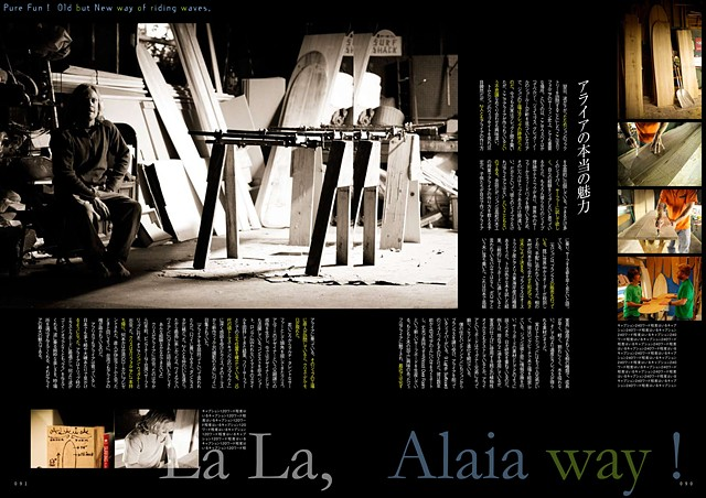 Blue Magazine Vol 16 Alaia Wood 5